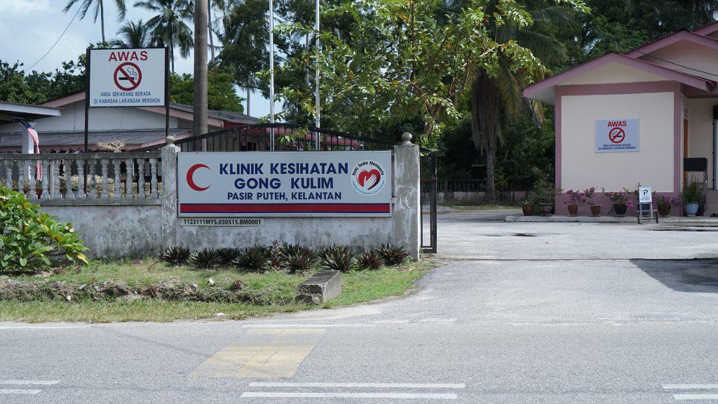 Rich result on Google's SERP when searching for 'kampung haji saman'