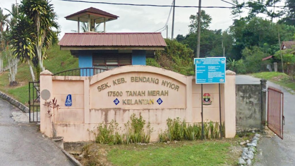 Rich result on Google's SERP when searching for 'bendang nyior'